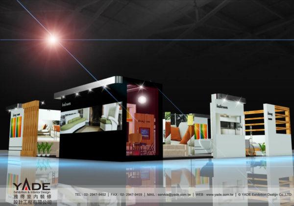 世貿展場設計 安全展 輔具展 國外展覽 攤位設計 銀髮族展 食品展 食品機械展 汽配展