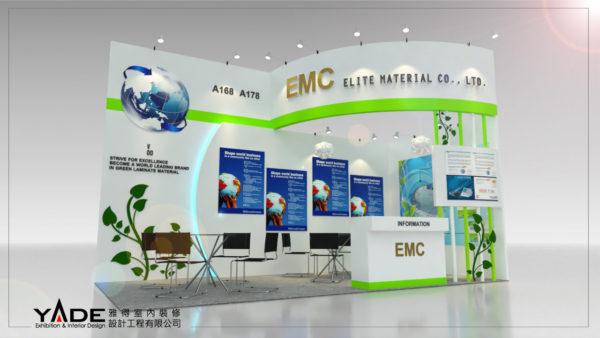 展覽設計 電子展 電腦展