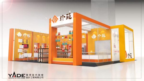 展覽設計 食品機械展