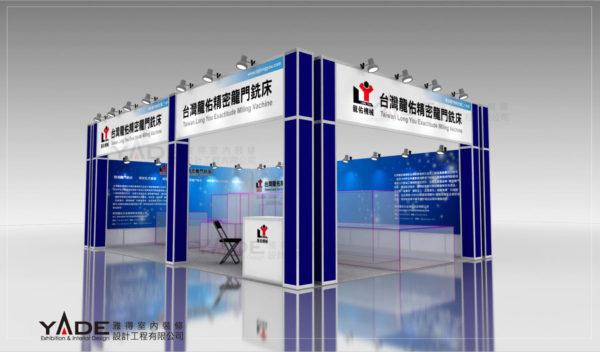 展覽設計 機械展 橡塑膠展