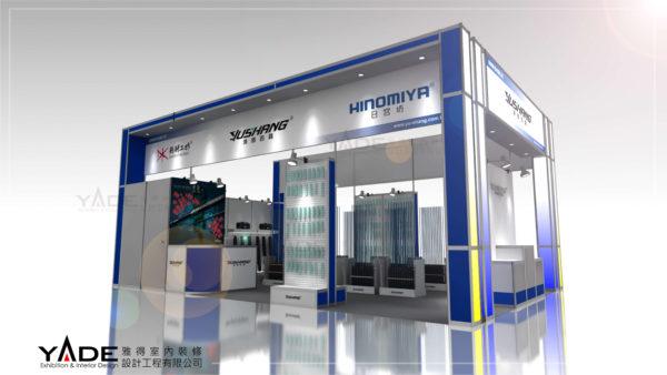 展覽設計 展場設計 漁業展